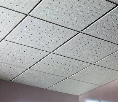 Огнезащитный подвесной потолок