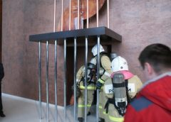 Пожарный лифт