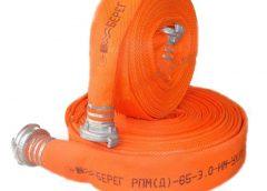 Оранжевые пожарные рукава