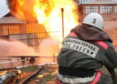 Задачи пожарной охраны