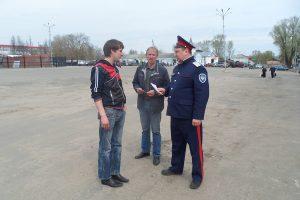 Принятие в добровольную пожарную дружину