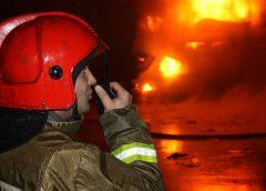 Руководитель тушения пожара