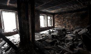 Список имущества при пожаре потерянного