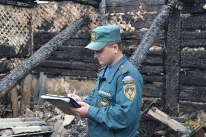 Расследование пожара