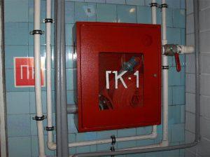 Как выглядит внутренний противопожарный водопровод