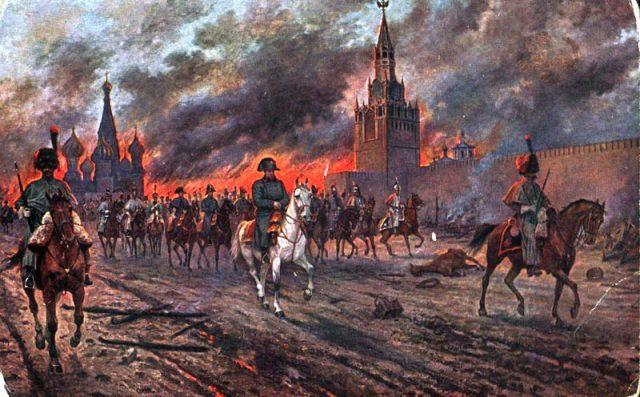 Москва, 1812 г., пожар