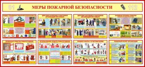 Изображение - Противопожарная безопасность в многоквартирных домах 51079-harakteristika-s-mesta-ucheby-na-rabotu-300x138